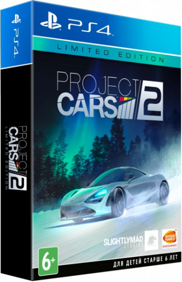 Project CARS 2. Limited Edition [PS4, Русские субтитры]