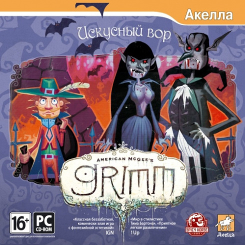 american_mcgee_s_grimm_iskusnyy_vor_pc_cd_jewel_russkie_subtitry__1