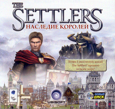 the_settlers_nasledie_koroley_pc_dvd_jewel_russkaya_versiya__1