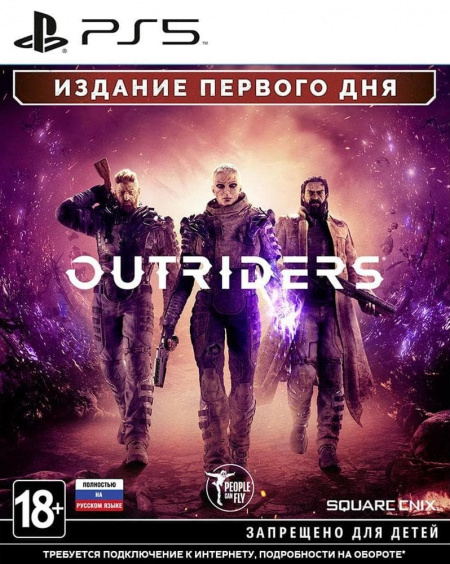 outriders_ps5_russkie_subtitry