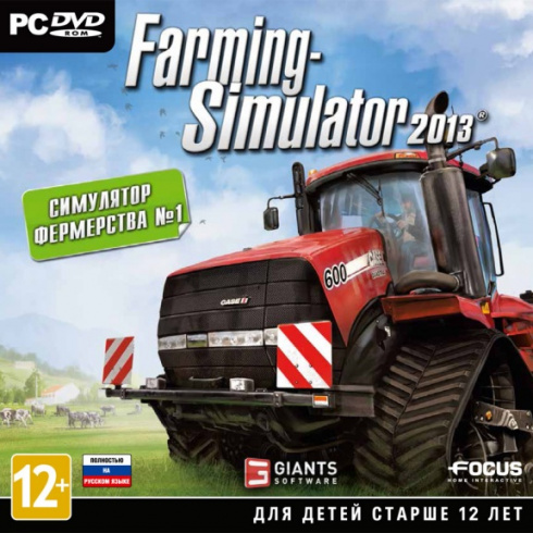 Farming Simulator 2013 [PC-DVD, Jewel, Русская версия]