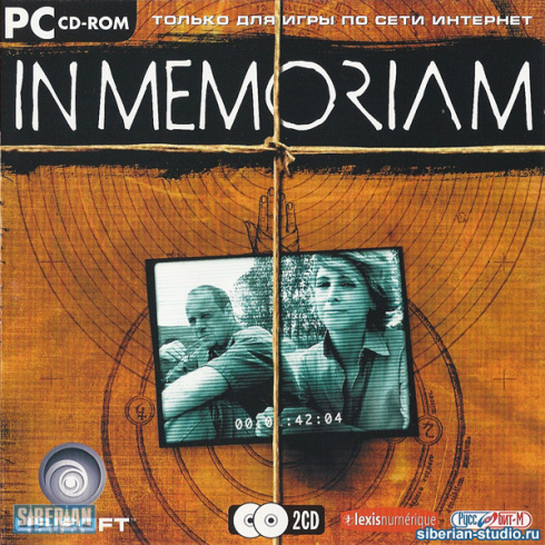 in_memoriam_pc_dvd_jewel_russkaya_versiya__1