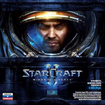 starcraft_ii_wings_of_liberty_pc_dvd_jewel_russkaya_versiya__1