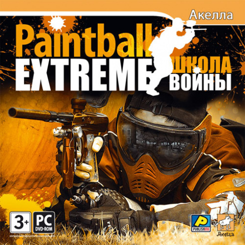 paintball_extreme_shkola_voyny_pc_dvd_jewel_russkaya_versiya