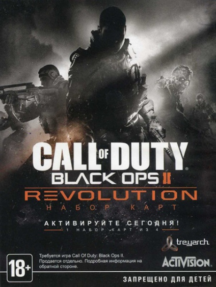 call_of_duty_black_ops_ii_revolution_tsifrovaya_versiya_igry_pc_dvd_box_russkaya_versiya__1