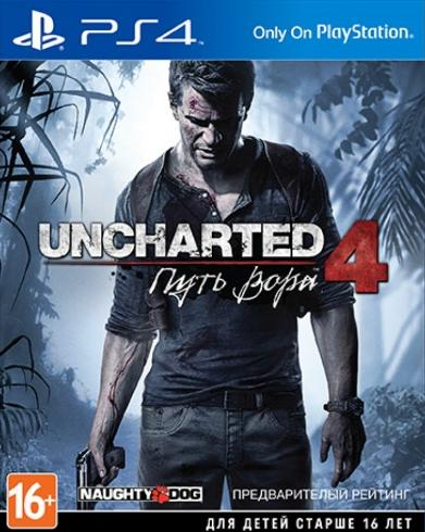 uncharted_4_ps4__3