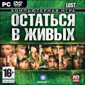 lost_ostatsya_v_zhivykh_pc_dvd_jewel_russkie_subtitry__1