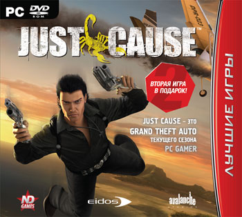 luchshie_igry_just_cause_pc_dvd_jewel_russkie_subtitry__1