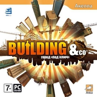 Building & Co: Город «Под ключ» [PC-DVD, Jewel, Русская версия]