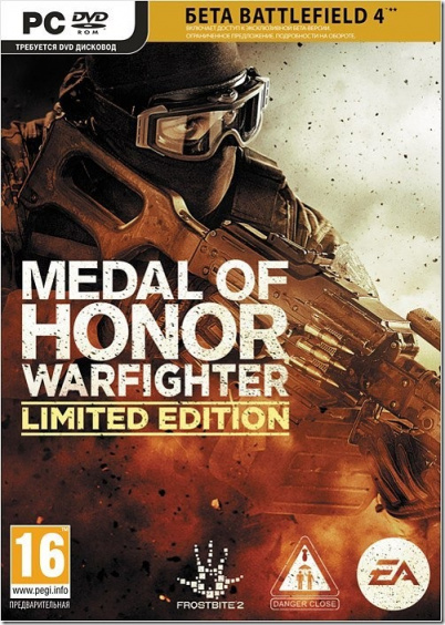 Medal of Honor: Warfighter. Limited Edition [РС-DVD, Box, Русская версия]