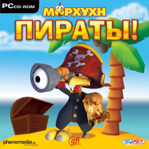 morkhukhn_pinbol_pc_cd_jewel_russkaya_versiya__1