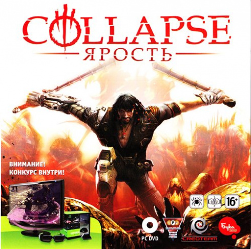 collapse_yarost_pc_dvd_jewel_russkaya_versiya__1