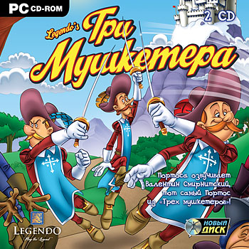 tri_mushketyera_pc_dvd_jewel_russkaya_versiya__1