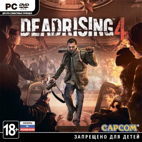 dead_rising_4_rs_dvd_jewel_russkie_subtitry