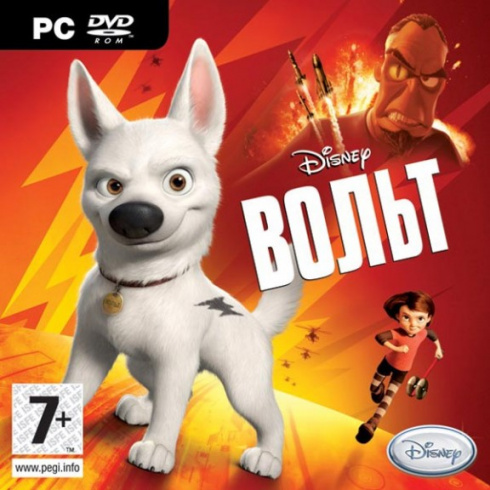 disney_volt_pc_dvd_jewel_russkaya_versiya__1