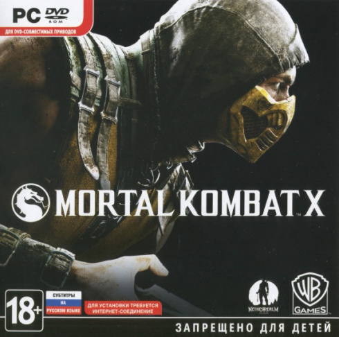 mortal_kombat_x_pc_dvd_jewel_russkie_subtitry