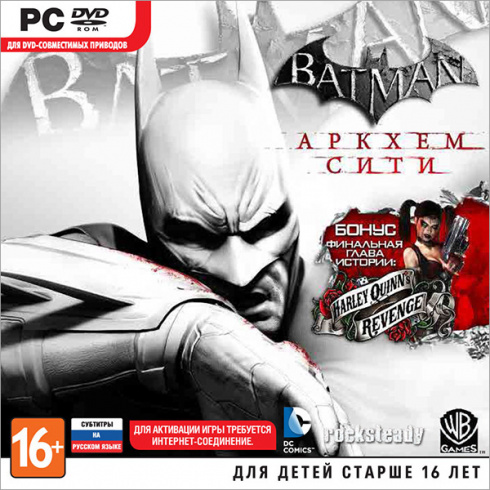 batman_arkkhem_siti_versiya_dlya_steam_s_podderzhkoy_3d_pc_dvd_jewel_russkie_subtitry__1