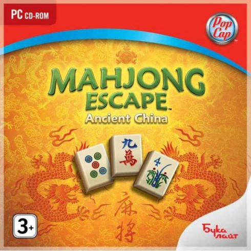 mahjong_escape_ancient_china_rs_cd_jewel_russkaya_versiya__1
