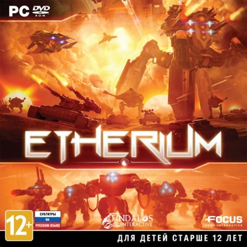 etherium_pc_dvd_jewej_russkie_subtitry__1