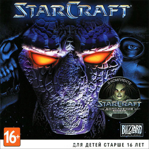 starcraft_starcraft_brood_war_pc_dvd_jewel_russkaya_dokumentatsiya__1