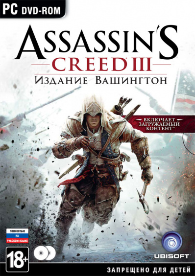 assassin_s_creed_3_vashington_zagruzhaemoe_dopolnenie_pc_box_russkaya_versiya__3