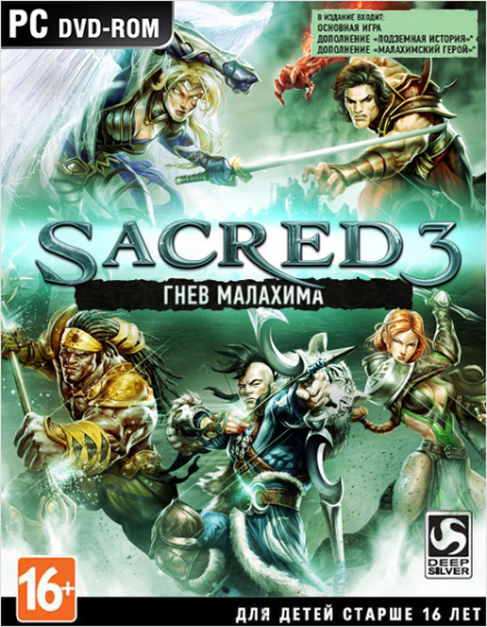 Sacred 3: Гнев Малахита [PC-DVD, Box, Русские субтитры]