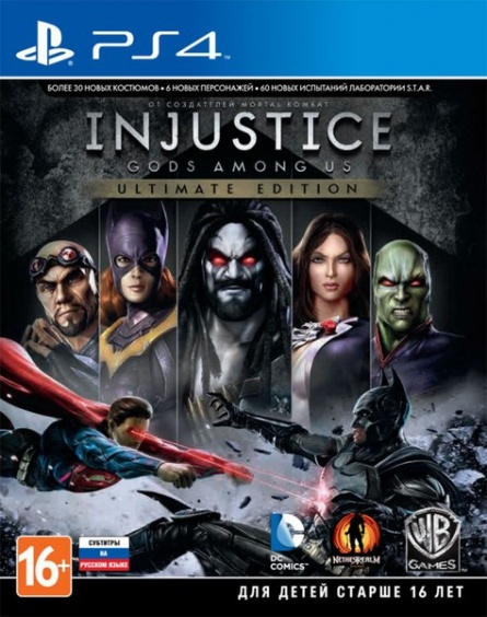 injustice_gods_among_us_ultimate_edition_ps4_russkie_subtitry_