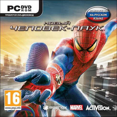 the_amazing_spider_man_rs_dvd_jewel_russkaya_versiya__1
