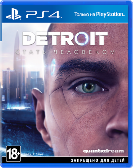 Detroit: Become Human [PS4, Русская версия]