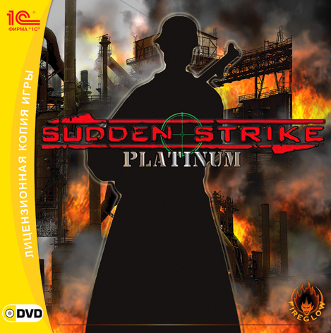suden_strike_platinum_pc_dvd_jewel_russkaya_versiya__1