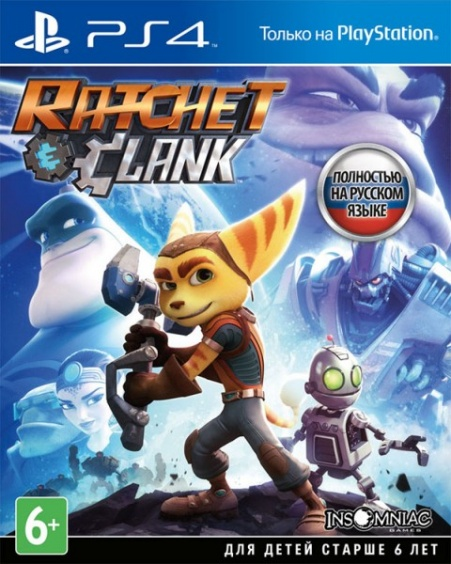 Ratchet & Clank [PS4, Русская версия]
