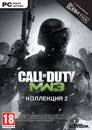 call_of_duty_modern_warfare_3_kollektsiya_2_zagruzhaemoe_dopolnenie_pc_box_russkaya_versiya__1