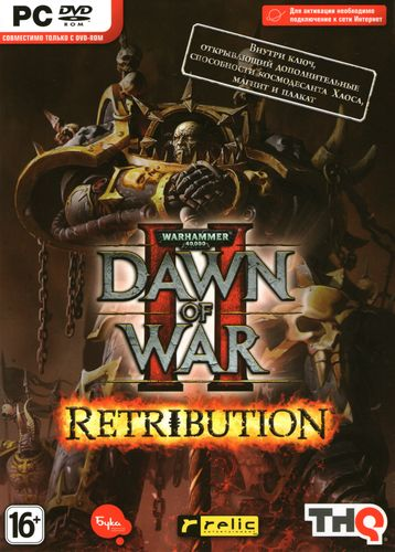 warhammer_40_000_dawn_of_war_retribution_kosmodesant_rs_dvd_box_russkaya_versiya__1