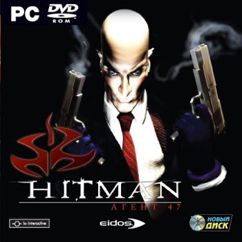 hitman_agent_47_pc_dvd_jewel_russkaya_versiya__1