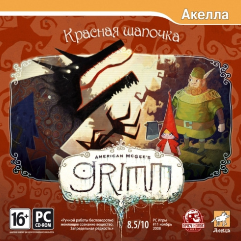 american_mcgee_s_grimm_krasnaya_shapochka_pc_cd_jewel_russkie_subtitry__1