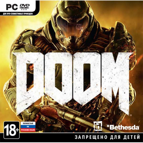 Doom [PC-DVD, Jewel, Русская версия]