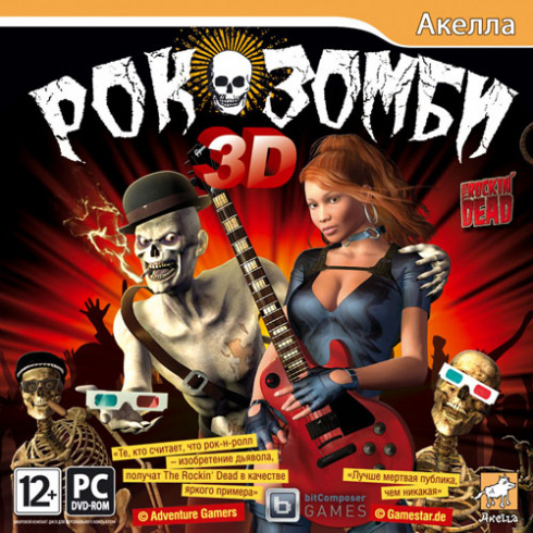 rok_zombi_3d_pc_dvd_jewel_russkie_subtitry__1
