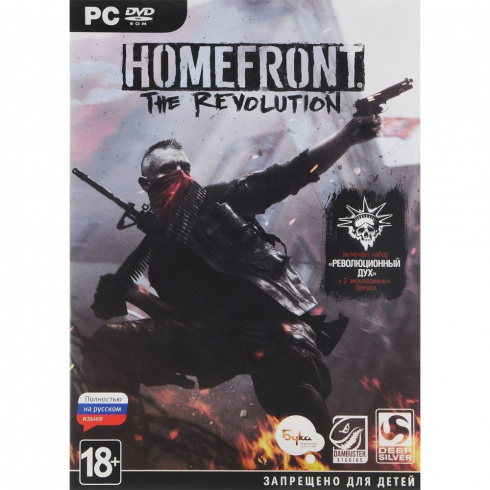 Homefront: The Revolution [PC-DVD, Box, Русская версия]