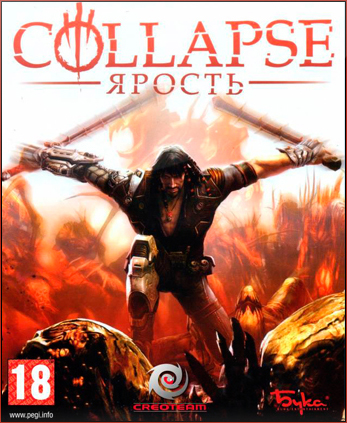 collapse_pc_dvd_box_russkaya_versiya__1