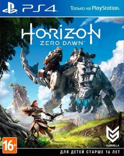 horizon_zero_dawn_ps4_russkaya_versiya