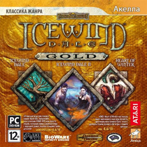 Icewind Dale. Gold [PC-DVD, Jewel, Русская версия]