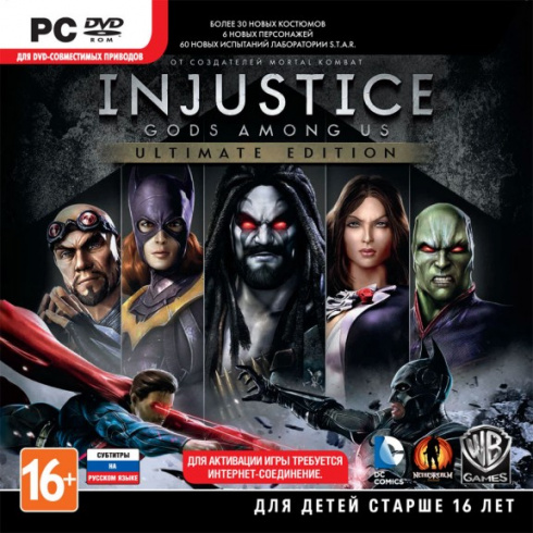 injustice_gods_among_us_ultimate_edition_pc_dvd_jewel_russkie_subtitry