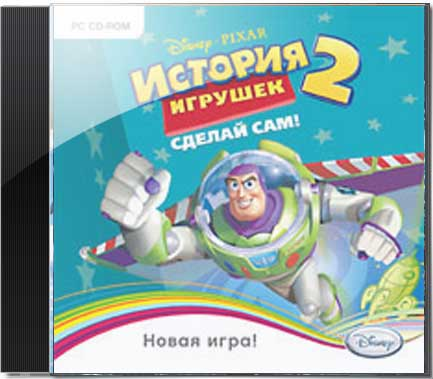 novaya_igra_disney_pixar_istoriya_igrushek_2_sdelay_sam_rs_cd_jewel_russkaya_versiya__1