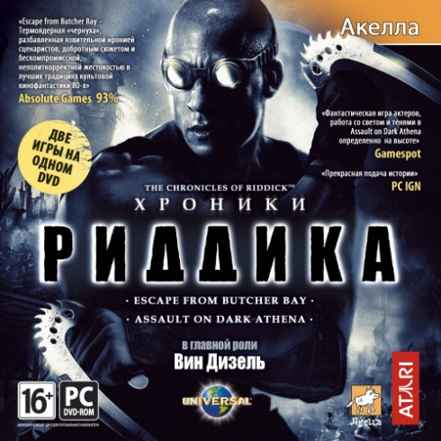 khroniki_ridika_2_v_1_pc_dvd_jewel_russkaya_versiya__1