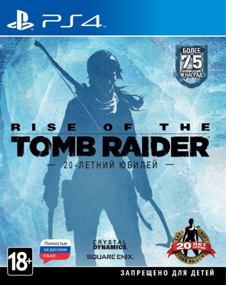 rise_of_the_tomb_raider_20_letniy_yubiley_ps4_russkaya_versiya