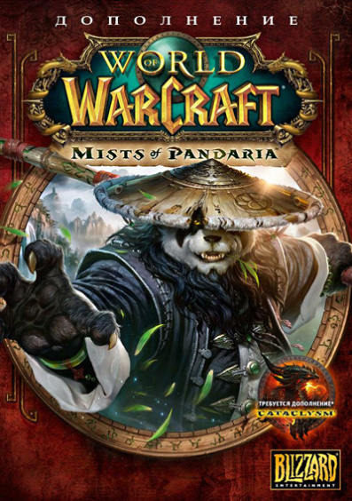 world_of_warcraft_mists_of_pandaria_dopolnenie_rs_dvd_box_russkaya_versiya__1