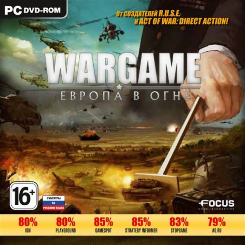 wargame_evropa_v_ogne_pc_dvd_jewel_russkie_subtitry_
