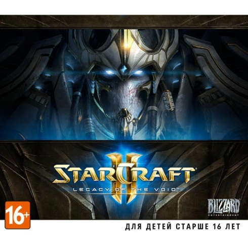 StarCraft II: Legacy of the Void [PC-DVD, Jewel, Русская версия]