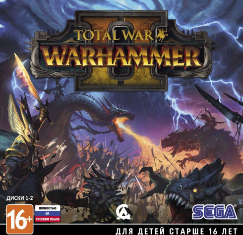 Total War: Warhammer II [PC-DVD, Jewel, Русская версия]