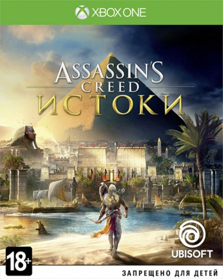 Assassin's Creed: Истоки [Xbox One, Русская версия]